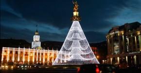 Praça da Liberdade navidad